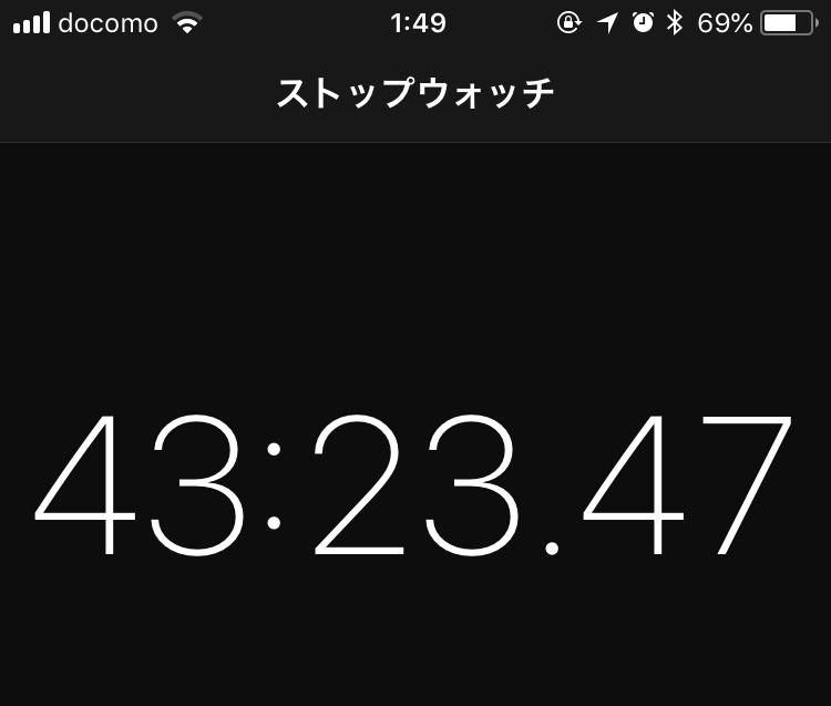 f:id:tanaka-B-toshihiko:20180601020224j:plain