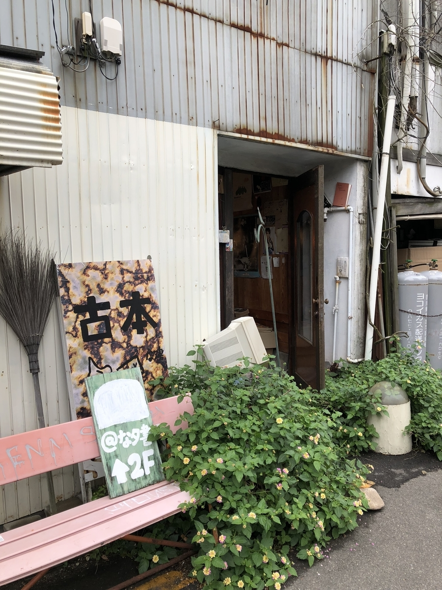 f:id:tanaka-B-toshihiko:20180623154852j:plain