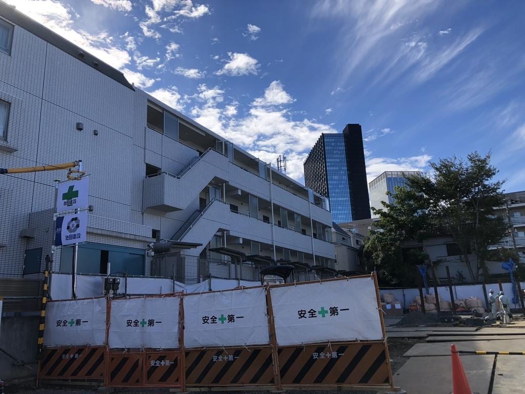 f:id:tanaka-B-toshihiko:20181101105019j:plain