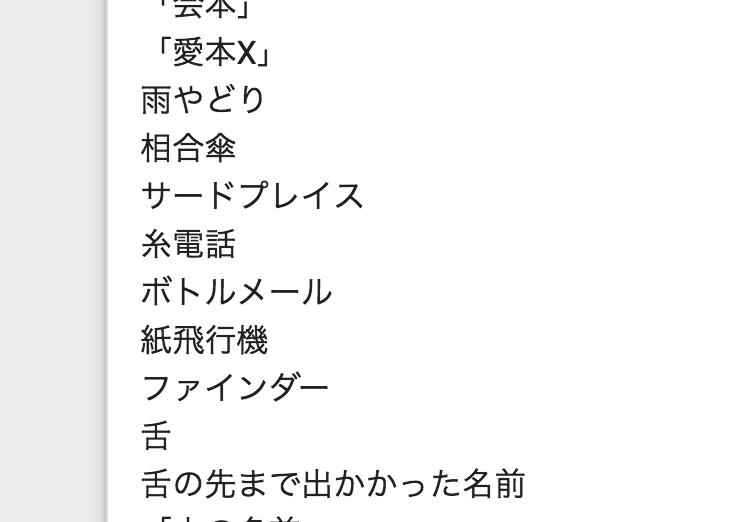 f:id:tanaka-B-toshihiko:20181121175051p:plain