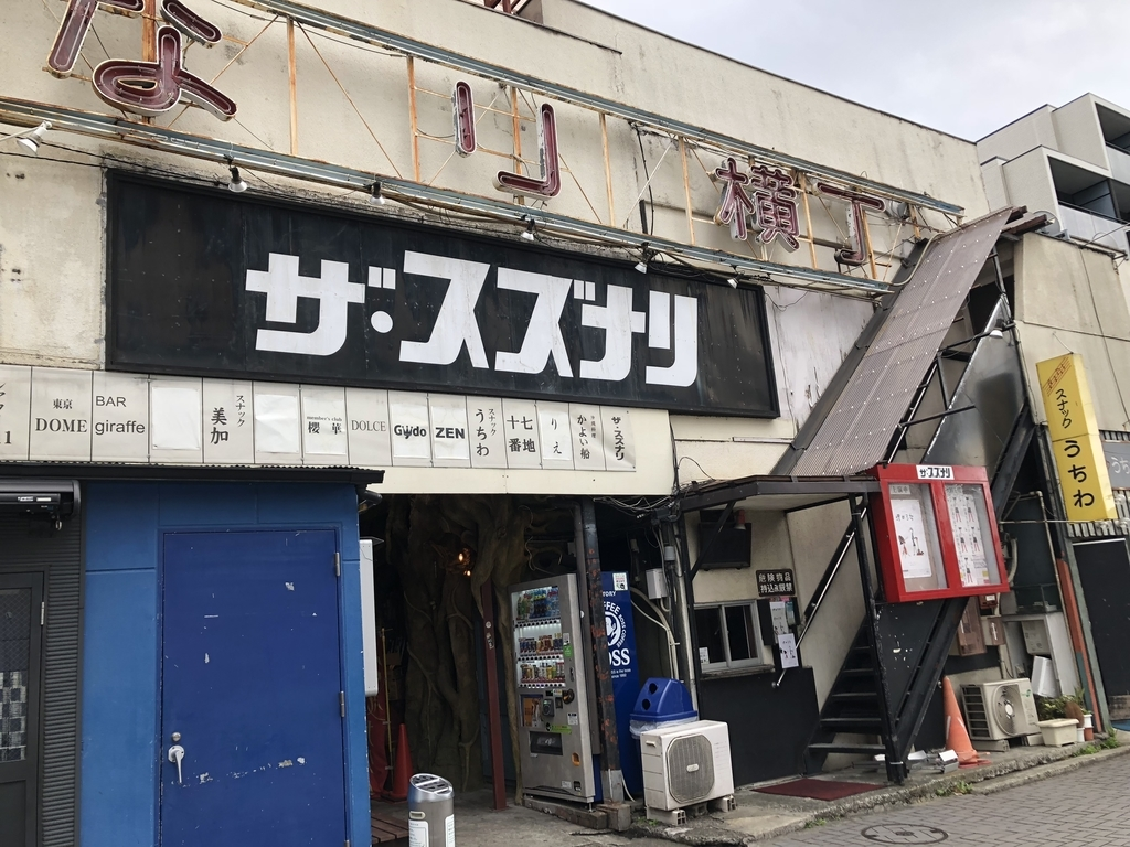 f:id:tanaka-B-toshihiko:20181205105040j:plain