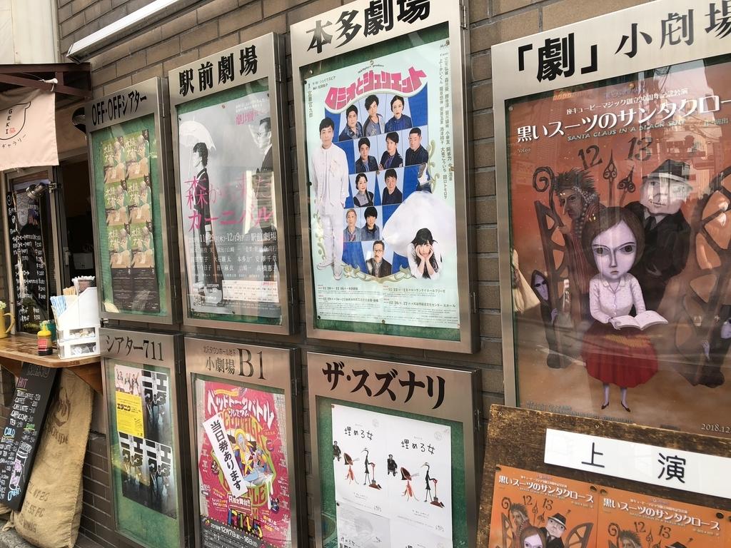 f:id:tanaka-B-toshihiko:20181209122209j:plain