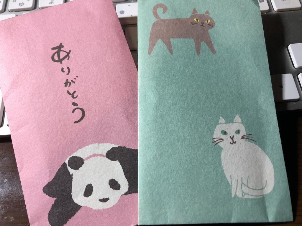 f:id:tanaka-B-toshihiko:20181226005102j:plain