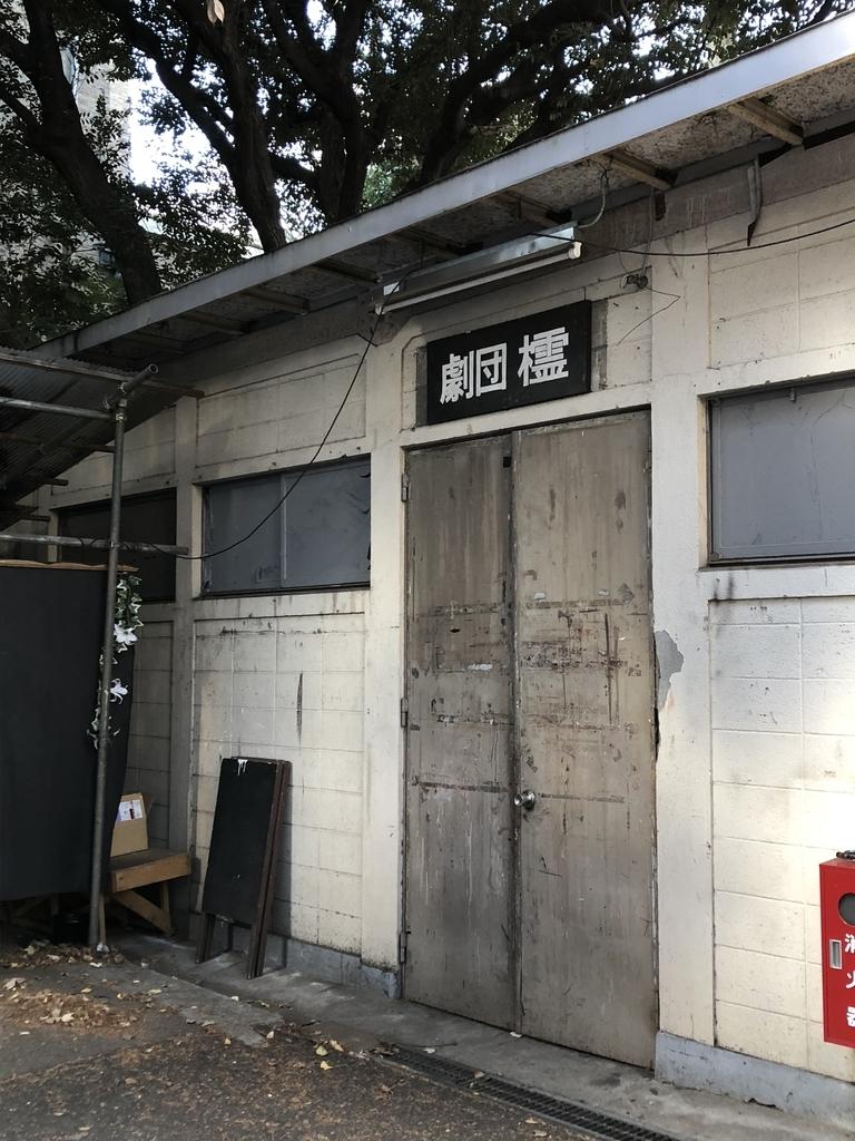 f:id:tanaka-B-toshihiko:20190101135930j:plain