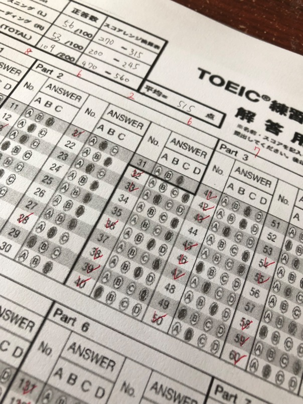 f:id:tanaka-B-toshihiko:20190119102650j:plain