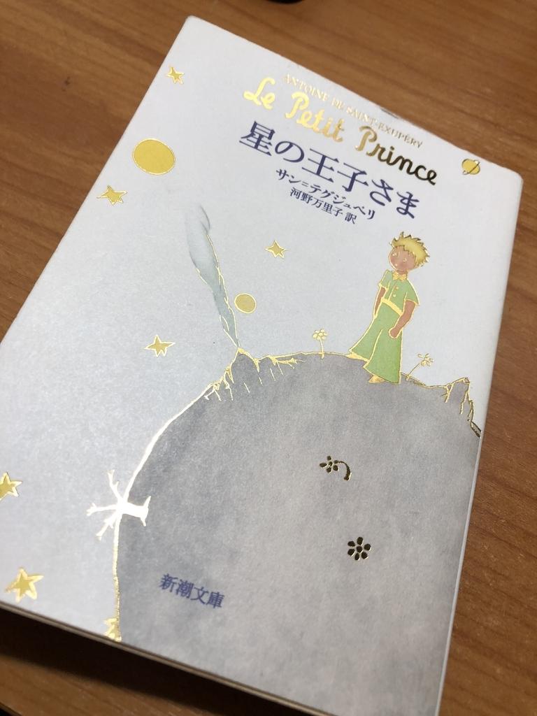 f:id:tanaka-B-toshihiko:20190126213903j:plain