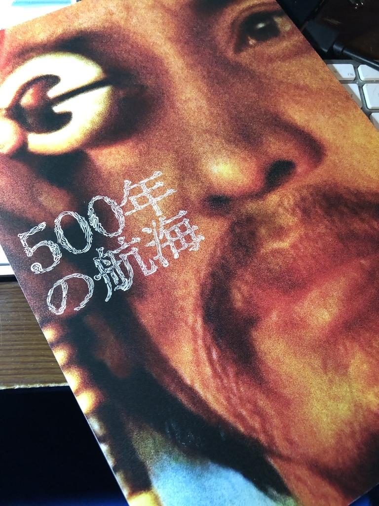 f:id:tanaka-B-toshihiko:20190210000909j:plain