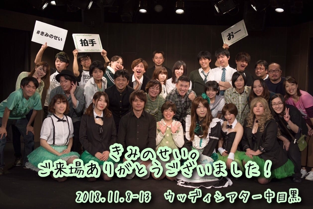 f:id:tanaka-B-toshihiko:20190219001335j:plain