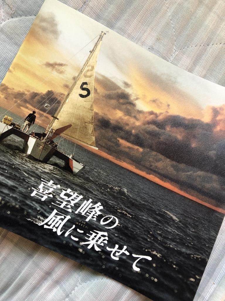 f:id:tanaka-B-toshihiko:20190222105331j:plain