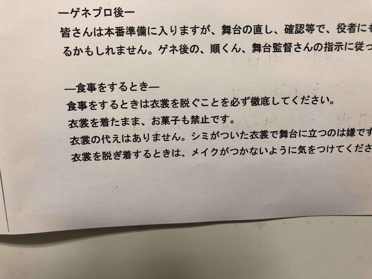f:id:tanaka-B-toshihiko:20190303102341j:plain