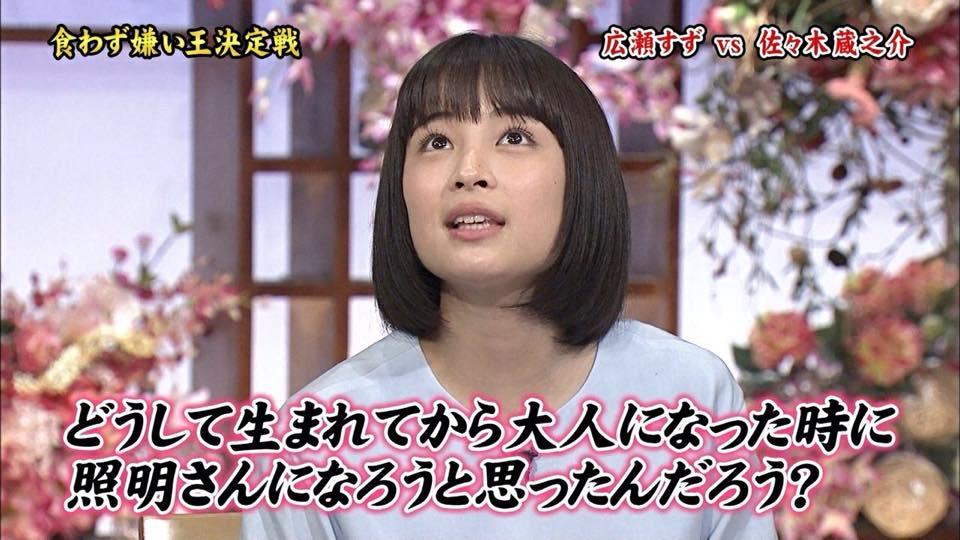 f:id:tanaka-B-toshihiko:20190305235313j:plain