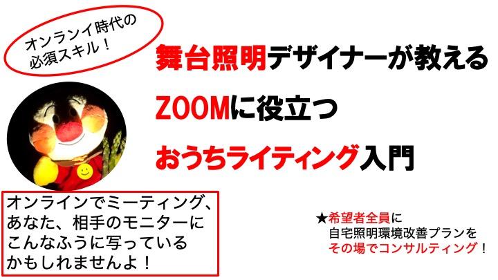 f:id:tanaka-B-toshihiko:20200531123100j:plain