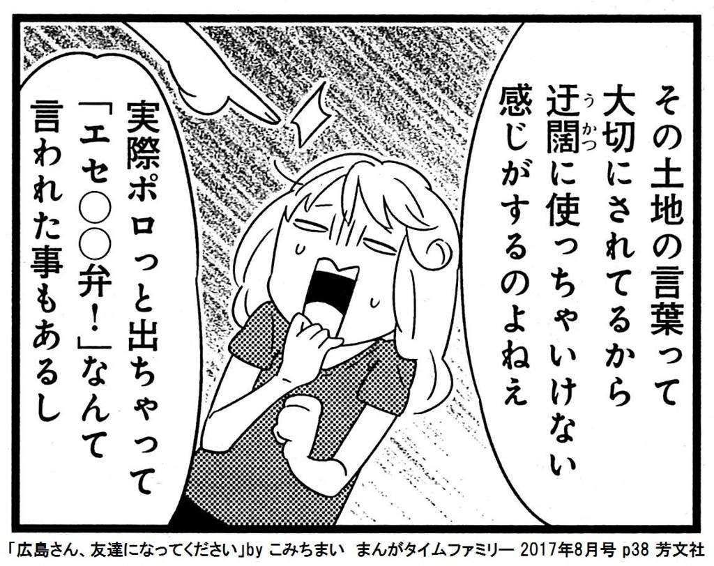 f:id:tanaka-minoru-fake:20170704123941j:plain