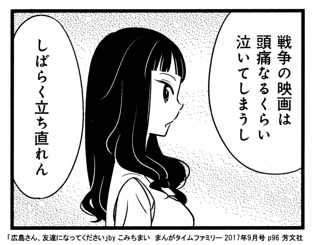 f:id:tanaka-minoru-fake:20170716063413j:plain