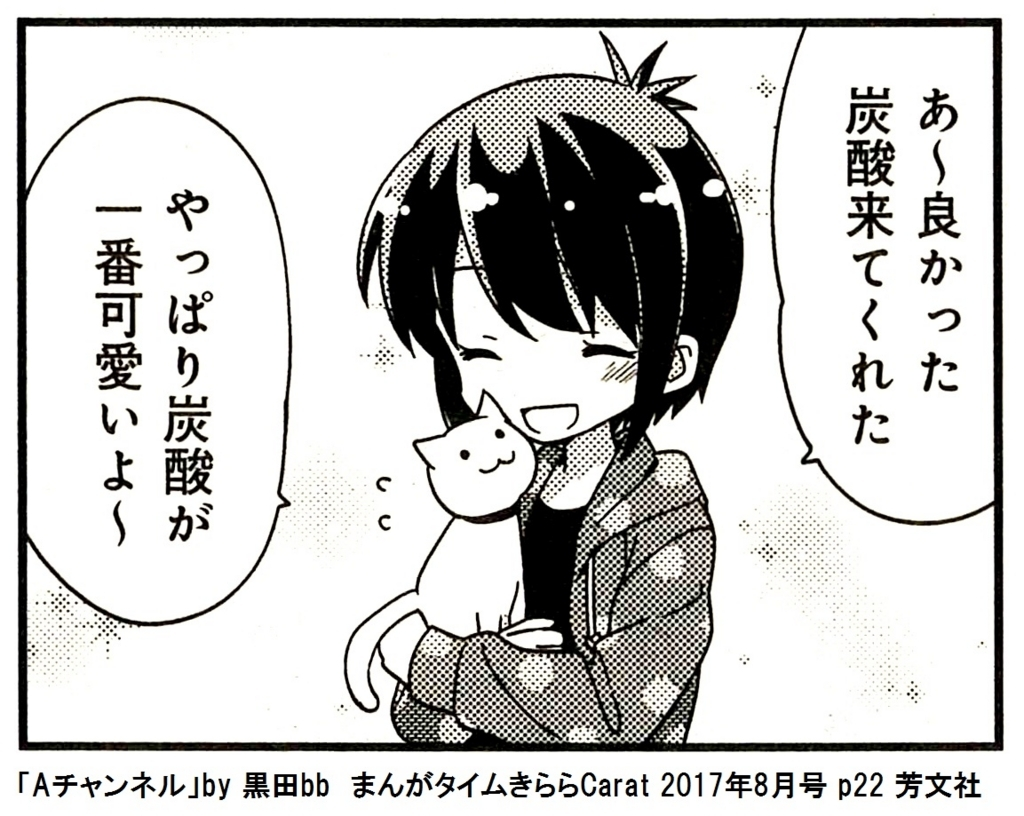 f:id:tanaka-minoru-fake:20170720062545j:plain