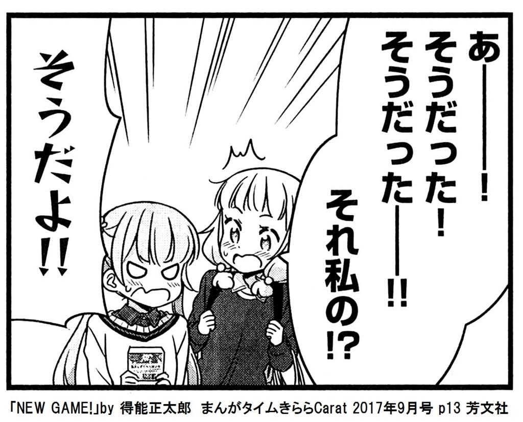 f:id:tanaka-minoru-fake:20170805064502j:plain