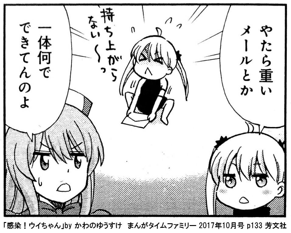 f:id:tanaka-minoru-fake:20170821091049j:plain