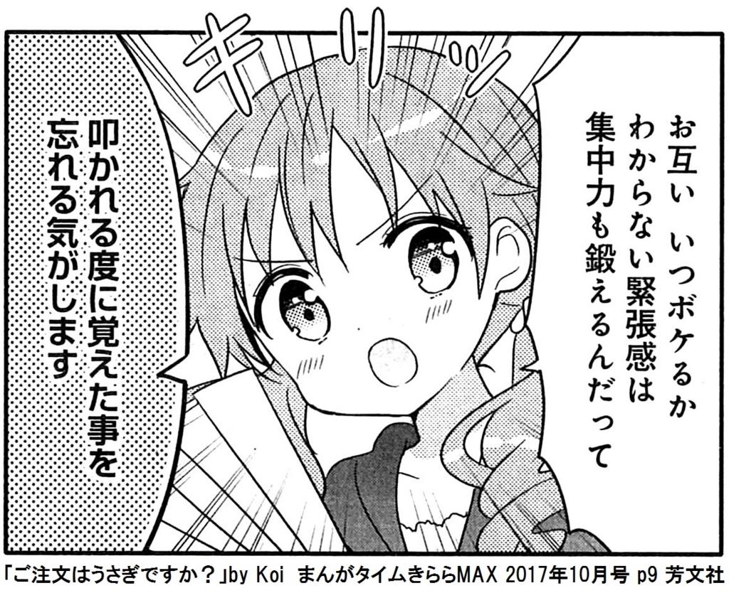 f:id:tanaka-minoru-fake:20170824124211j:plain