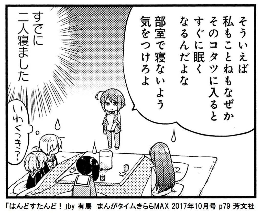 f:id:tanaka-minoru-fake:20170825143043j:plain