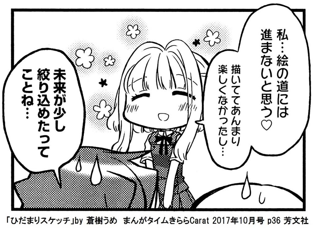 f:id:tanaka-minoru-fake:20170901125644j:plain