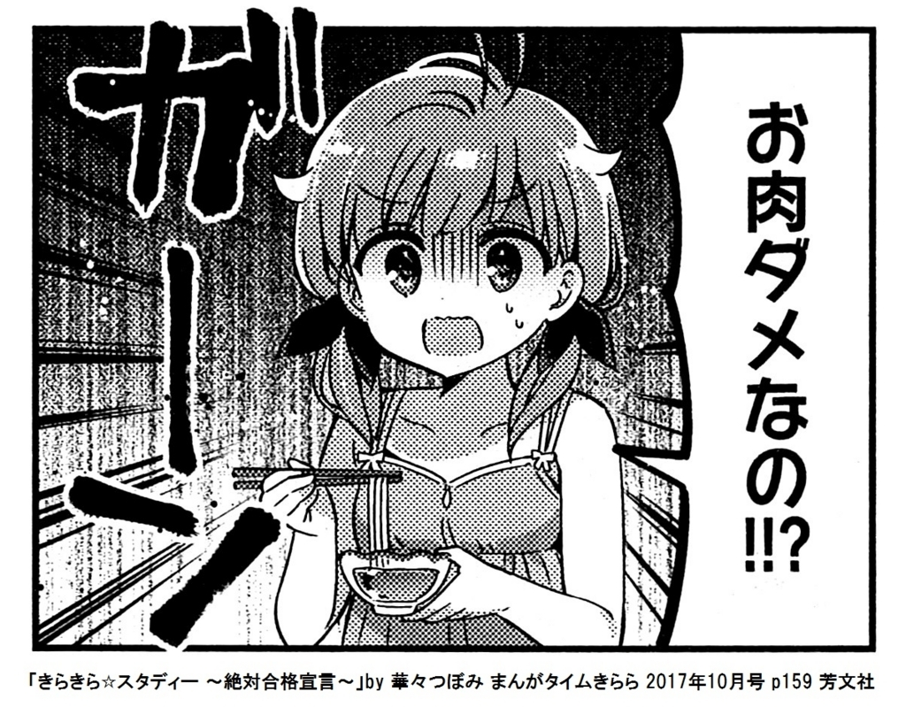 f:id:tanaka-minoru-fake:20170914132327j:plain