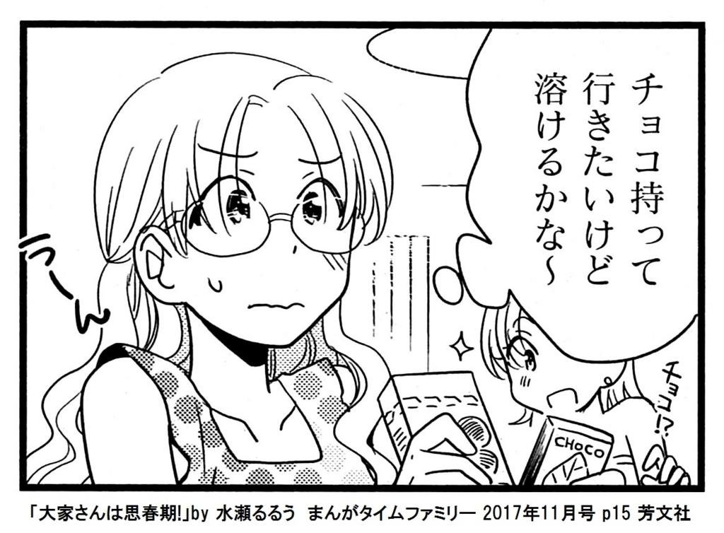 f:id:tanaka-minoru-fake:20170918102833j:plain