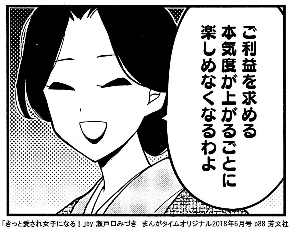 f:id:tanaka-minoru-fake:20180508191134j:plain