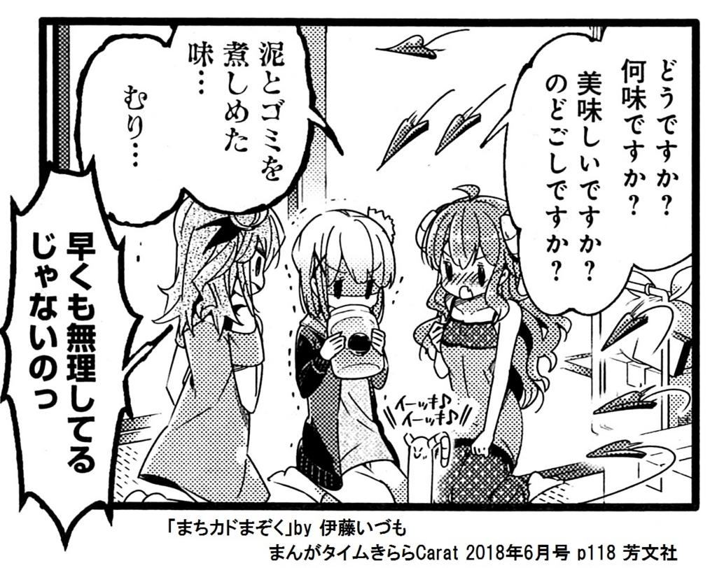 f:id:tanaka-minoru-fake:20180519061246j:plain