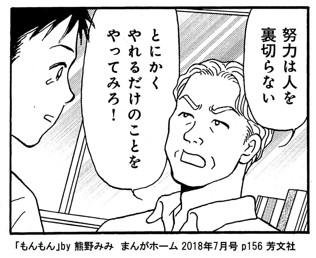 f:id:tanaka-minoru-fake:20180602115158j:plain