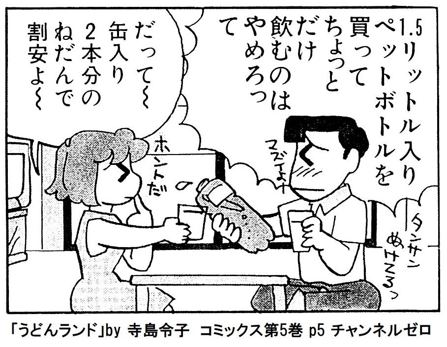 f:id:tanaka-minoru-fake:20180618214237j:plain