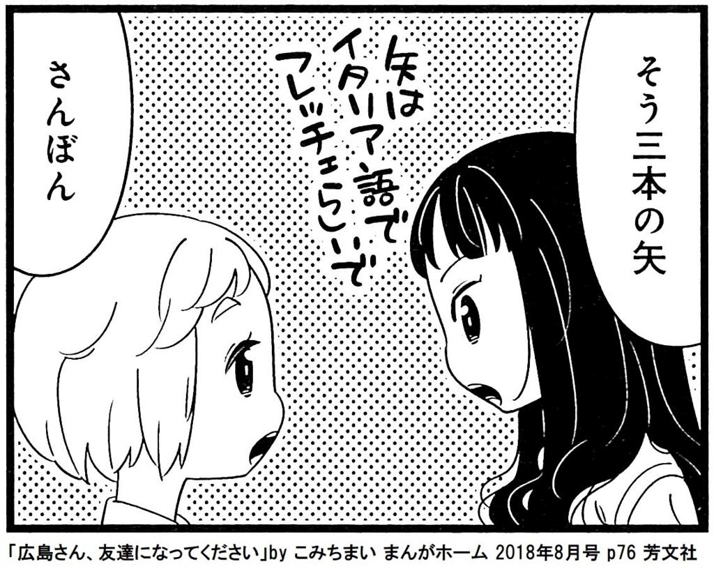 f:id:tanaka-minoru-fake:20180705105233j:plain