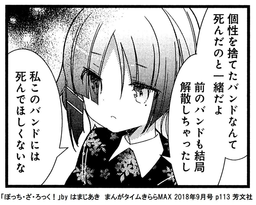 f:id:tanaka-minoru-fake:20180817153300j:plain