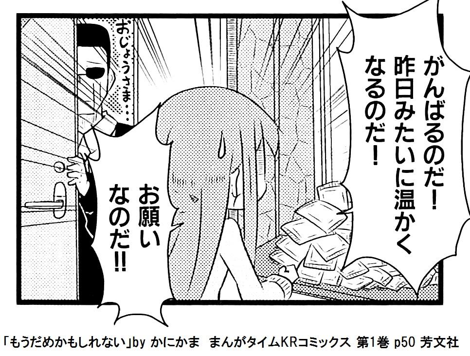 f:id:tanaka-minoru-fake:20180820065803j:plain