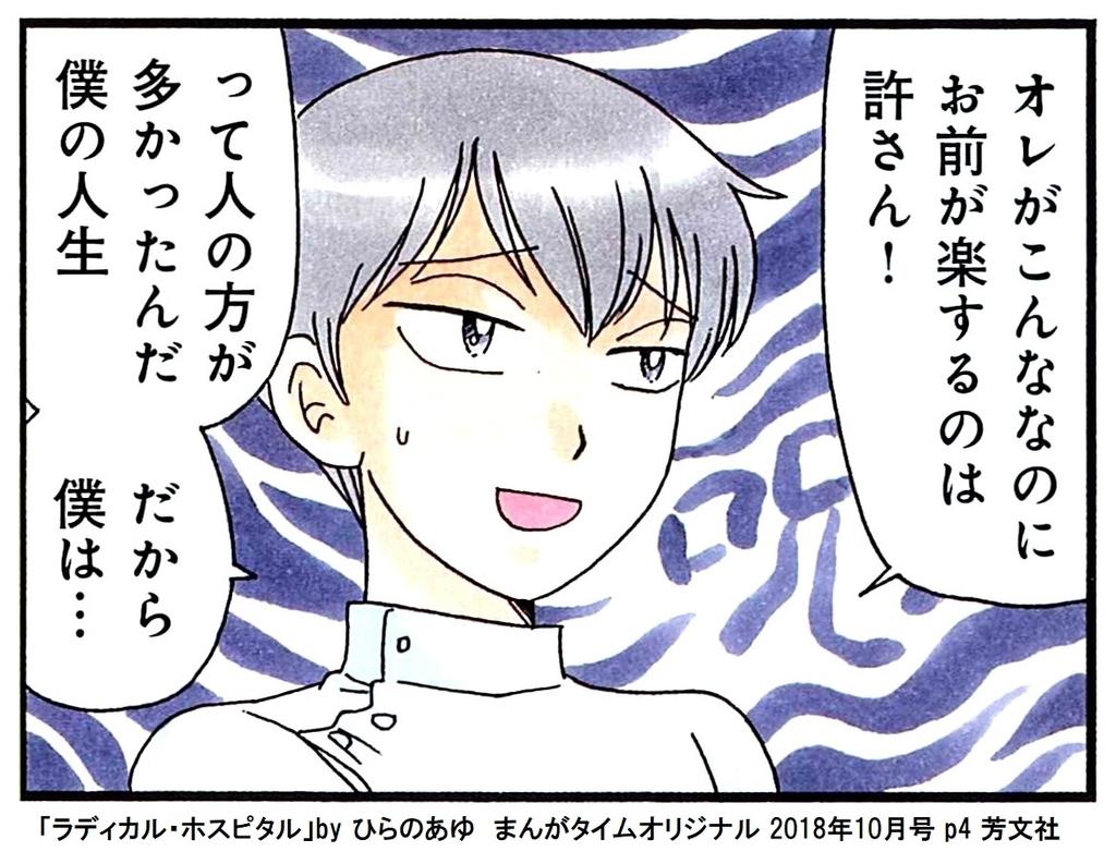 f:id:tanaka-minoru-fake:20180909141251j:plain