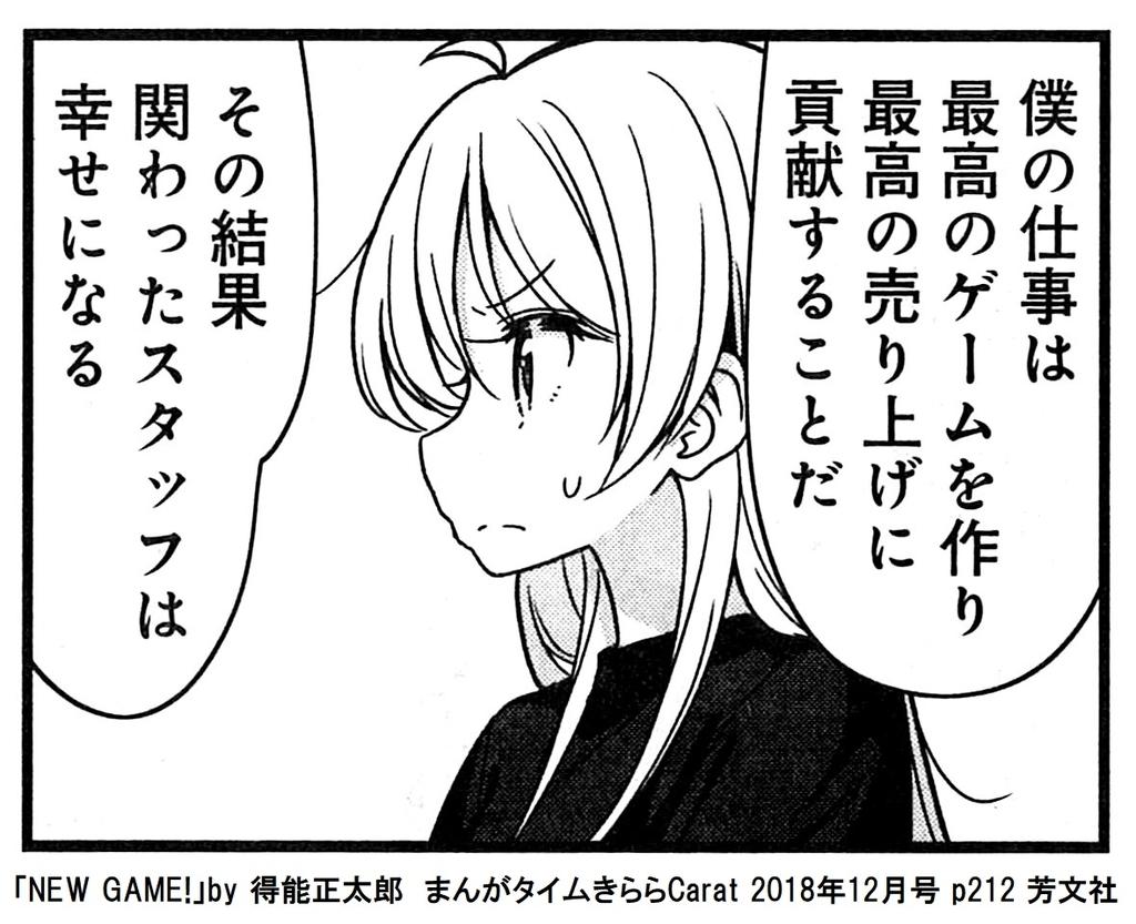 f:id:tanaka-minoru-fake:20181106181626j:plain