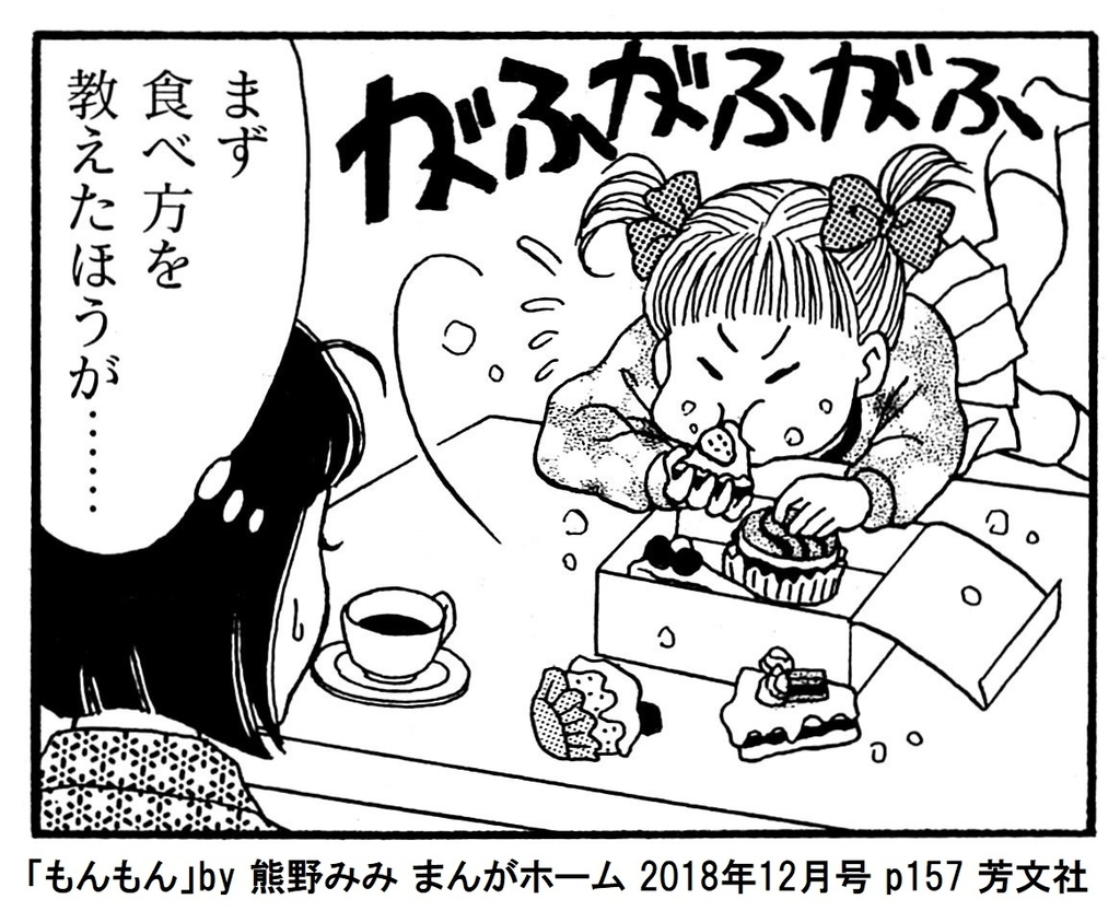 f:id:tanaka-minoru-fake:20181117144120j:plain