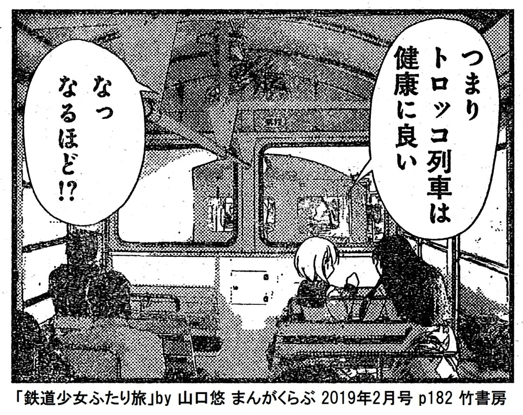 f:id:tanaka-minoru-fake:20181229113541j:plain