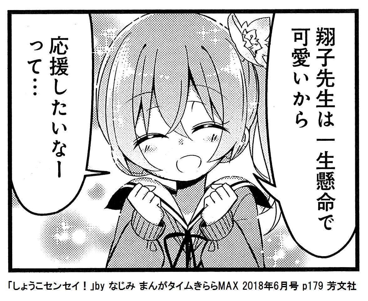 f:id:tanaka-minoru-fake:20190411053042j:plain