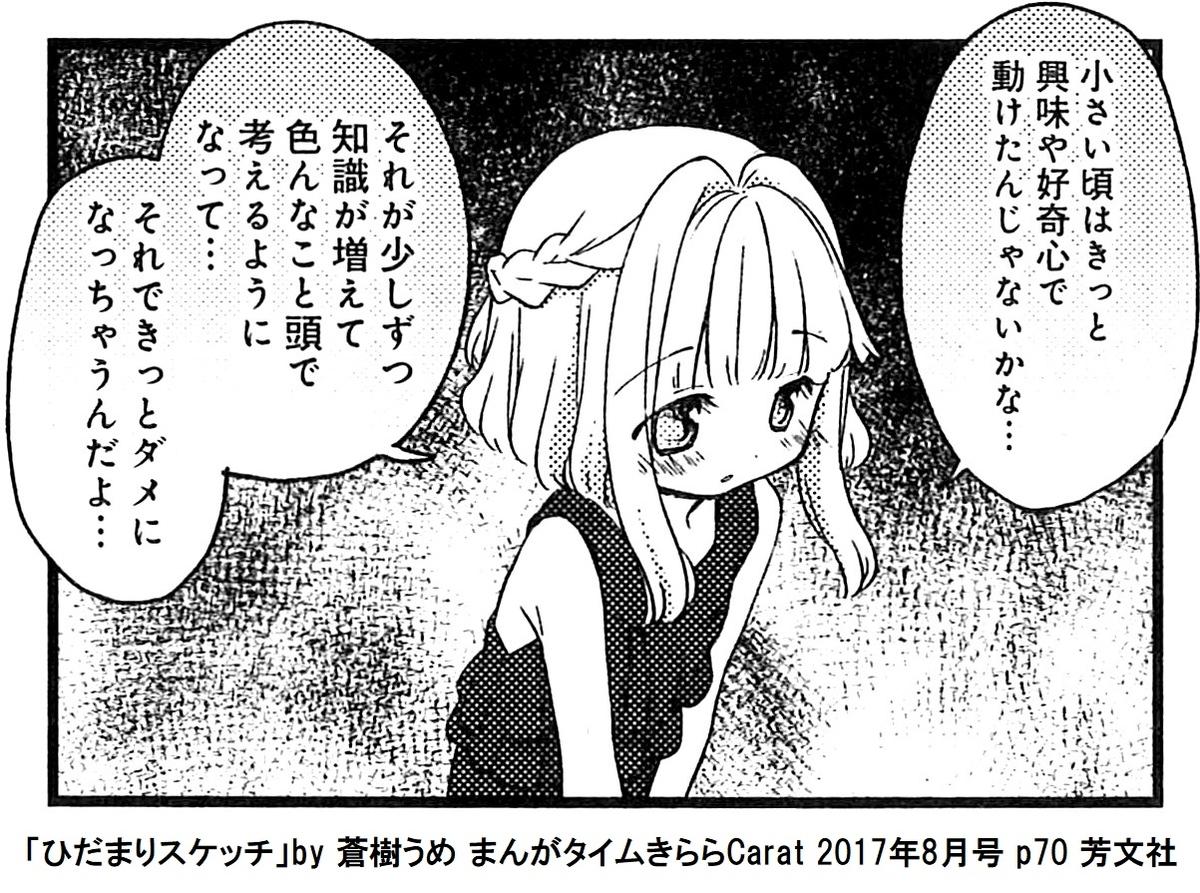 f:id:tanaka-minoru-fake:20190414164144j:plain