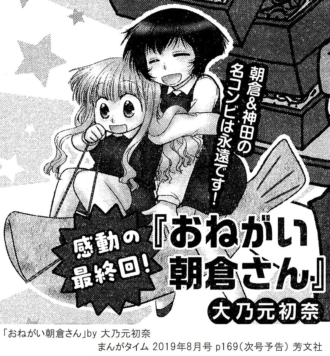 f:id:tanaka-minoru-fake:20190706140046j:plain