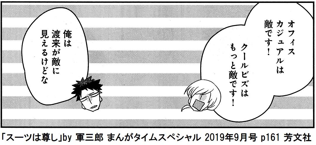 f:id:tanaka-minoru-fake:20190723131851j:plain