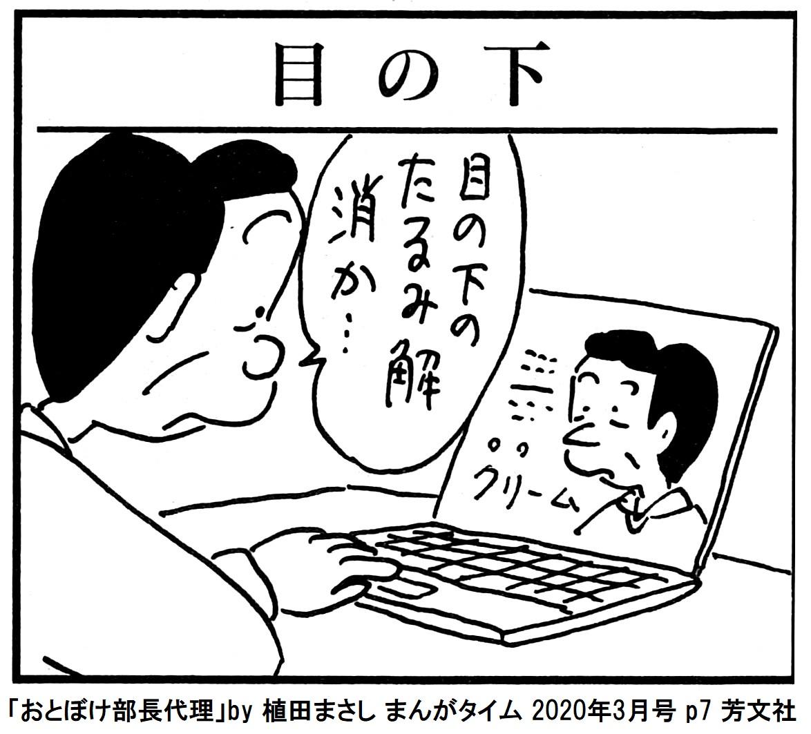 f:id:tanaka-minoru-fake:20200208230511j:plain