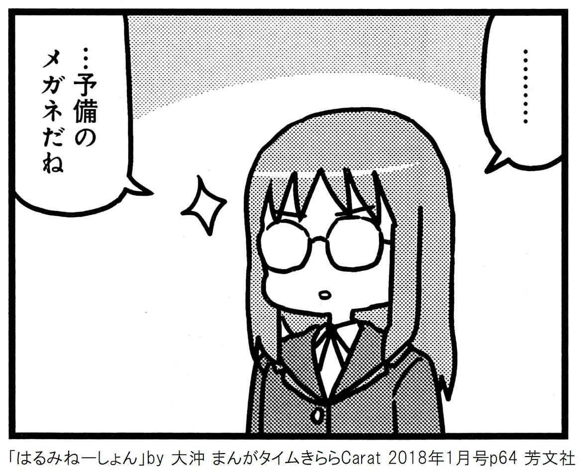 f:id:tanaka-minoru-fake:20200616123909j:plain
