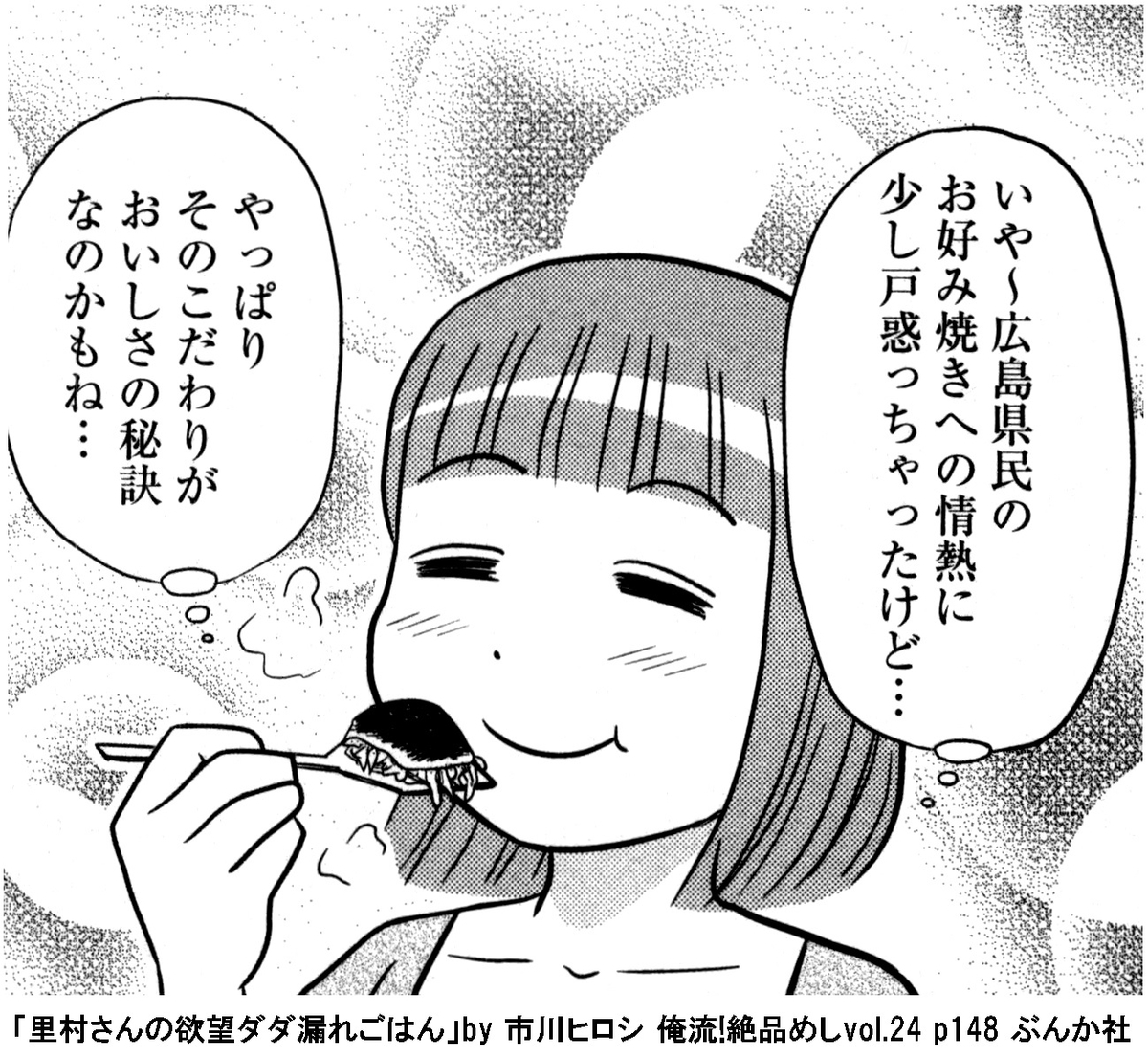f:id:tanaka-minoru-fake:20210516065504j:plain