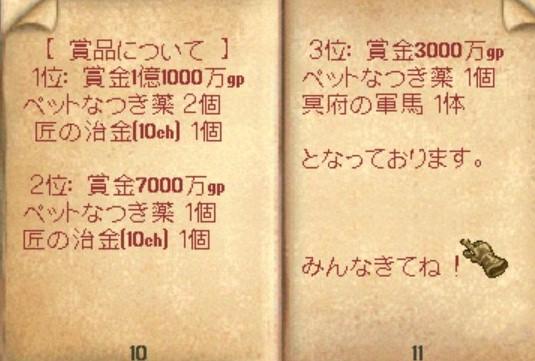 f:id:tanaka-pk:20200531160429j:plain