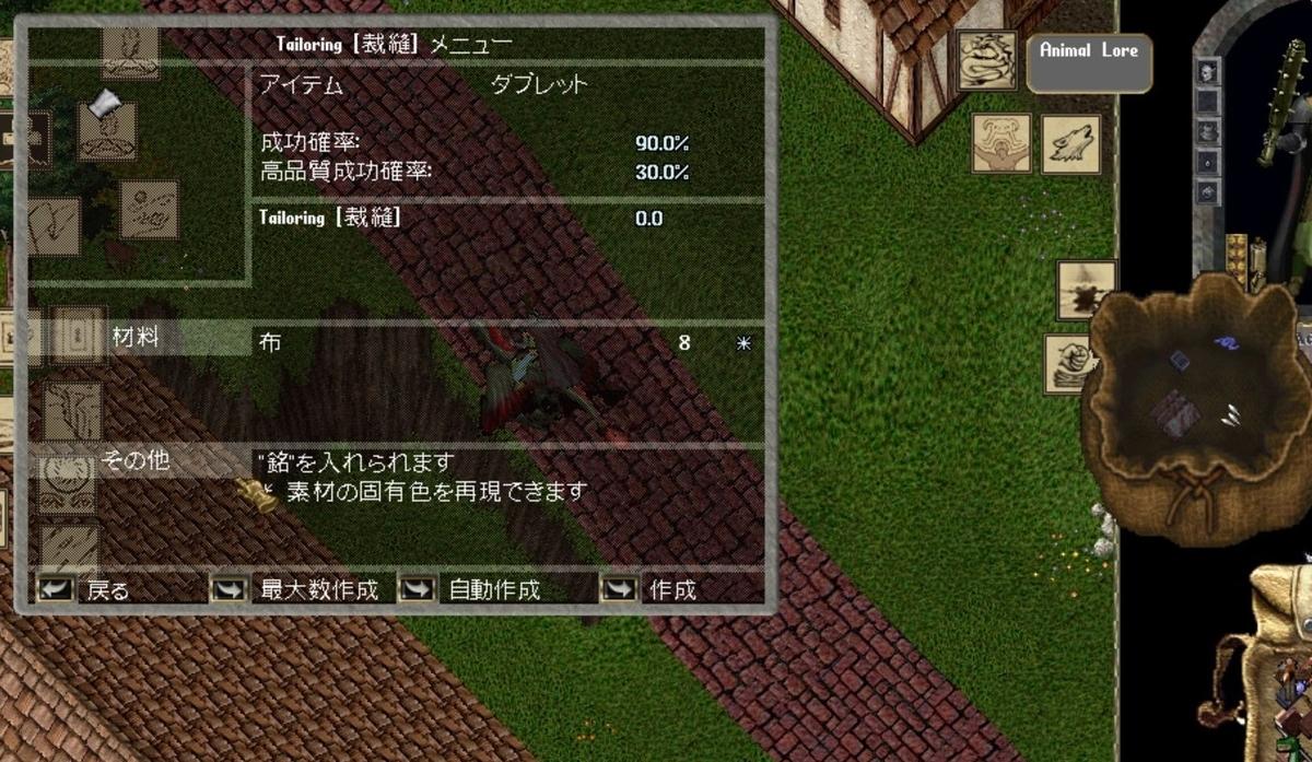 f:id:tanaka-pk:20200531214932j:plain