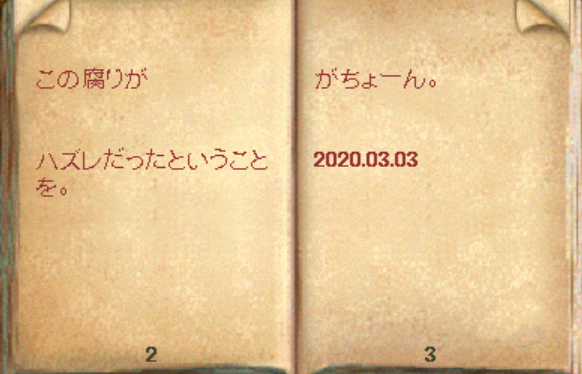 f:id:tanaka-pk:20200704140126p:plain