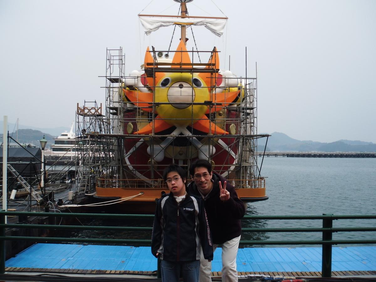 f:id:tanaka-shinichi:20110329161735j:plain