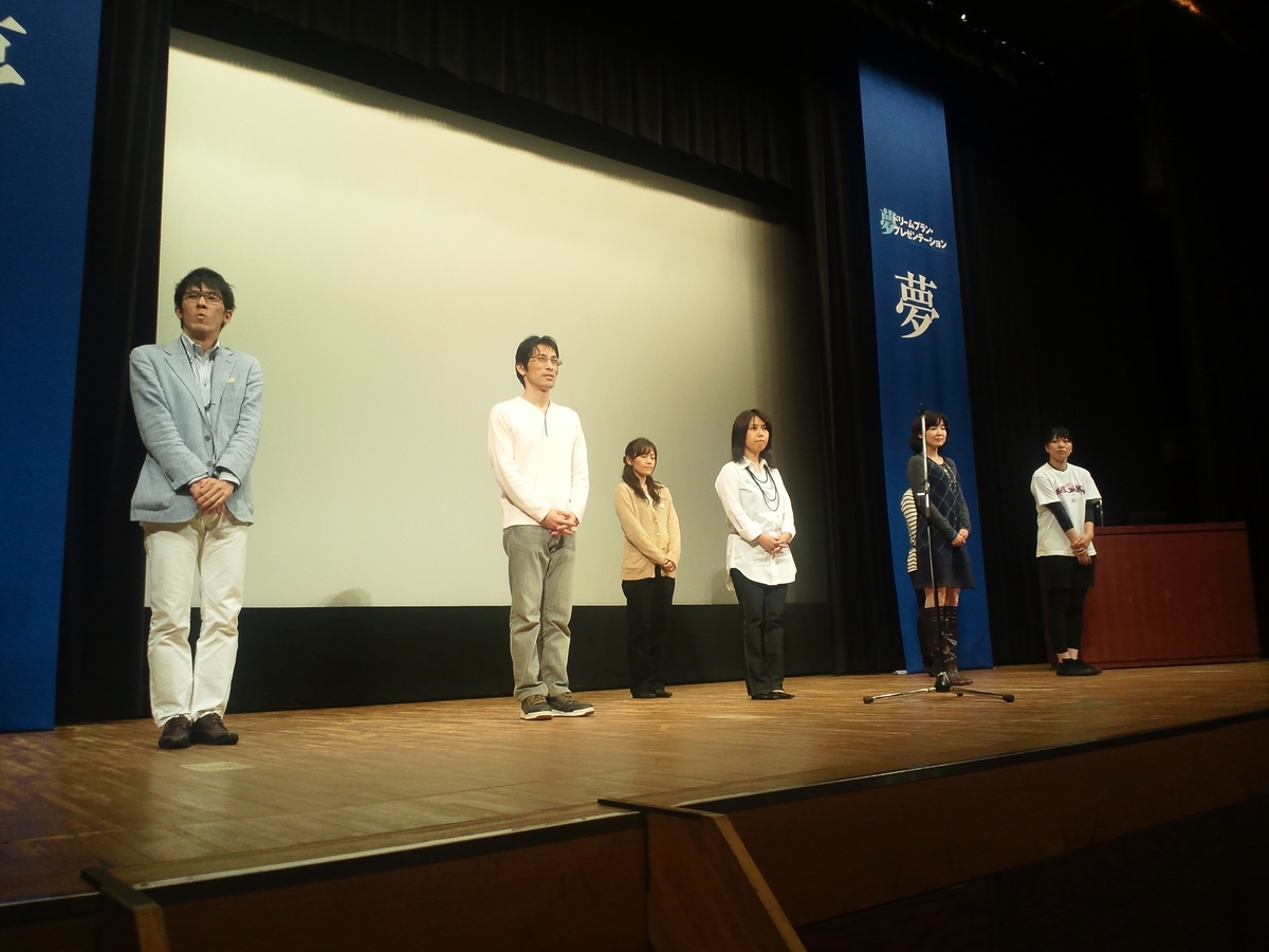 f:id:tanaka-shinichi:20111111162502j:plain