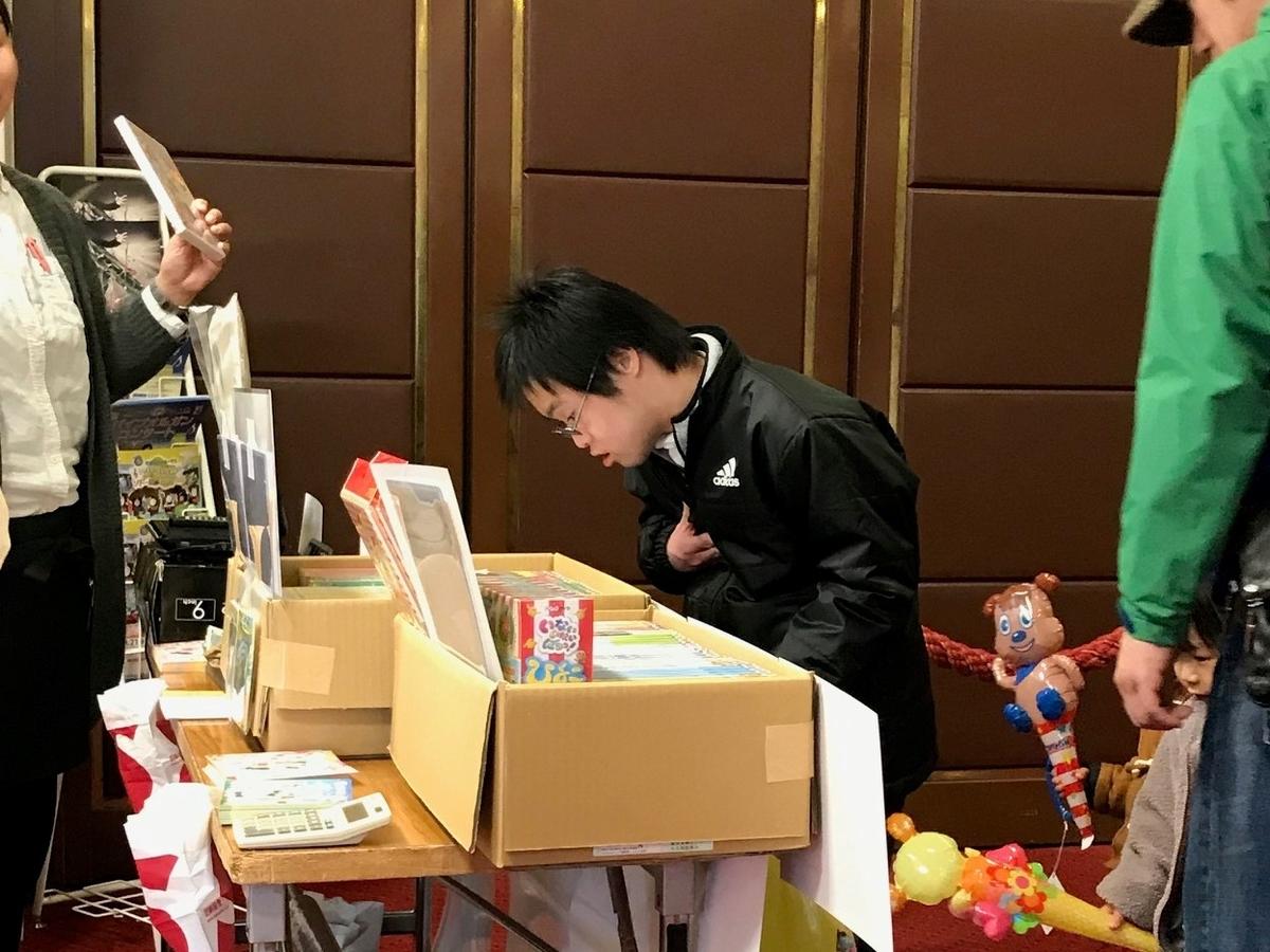 f:id:tanaka-shinichi:20190913173855j:plain